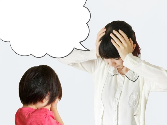 【イヤイヤ期】イライラして怒鳴ってもう限界…乗り切るコツはある?