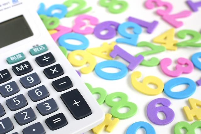 お金が貯まる夫婦の共通点とは?