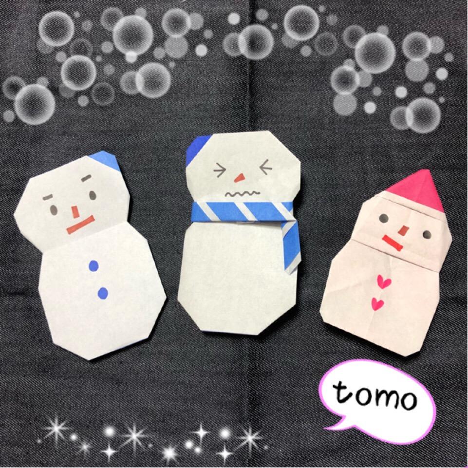 簡単折り紙!雪だるまの折り方を写真付きで説明!!