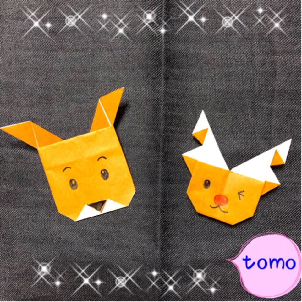 折り紙でクリスマスのトナカイを折ろう♪【写真説明つき】