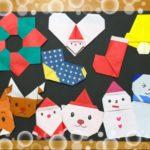 クリスマス飾りを折り紙で作ろう!【写真説明つき】