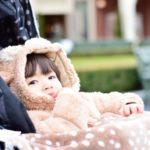 赤ちゃんとお出かけ!必要な【持ち物リスト】と、あると便利な物!