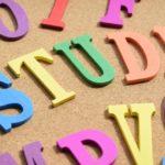 遊びながら英語に親しもう!楽しく学べる英語のおもちゃ5選♪