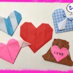 折り紙で可愛いハートを作ろう!写真で折り方を説明