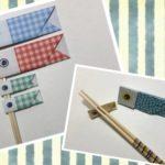 折り紙で簡単に作れる「こいのぼり」を写真付きで紹介!