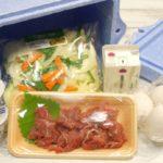 【ヨシケイ】の食材宅配「夕食ネット」の料金や配達エリアは?