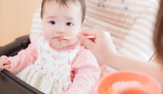 【離乳食】口にためて飲み込まない!吐き出したり口を開けないなどの嫌がる理由は?